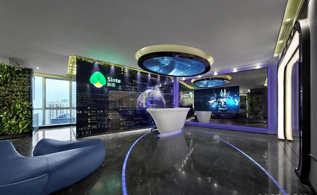 重庆办公室设计