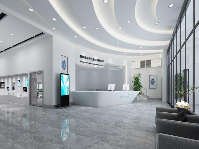 重庆互联网产业园微标科技